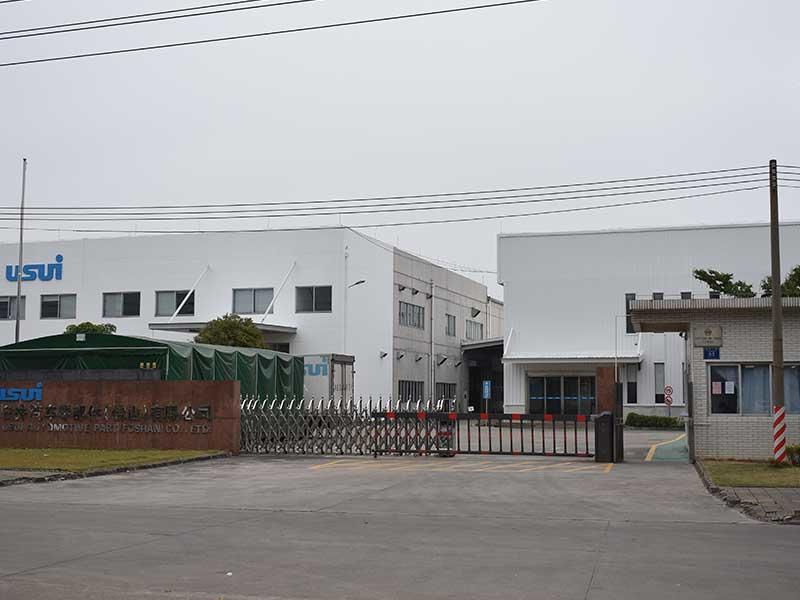 Easehome Building Materials Co., Ltd factory
